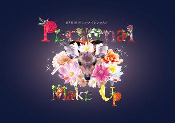 menu-img-make